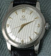 Textured dial Omega Seamaster -1952 vintage